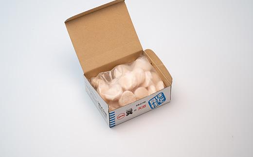 北海道 最北の村からの冷凍ホタテ便(貝柱たっぷり1kg 61〜80玉)【01012】