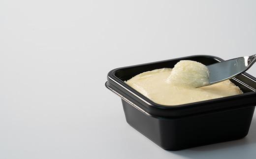 至福の朝食!おいしいパンに合わせたい!北海道産「さるふつバター」100g 6個入【02001】