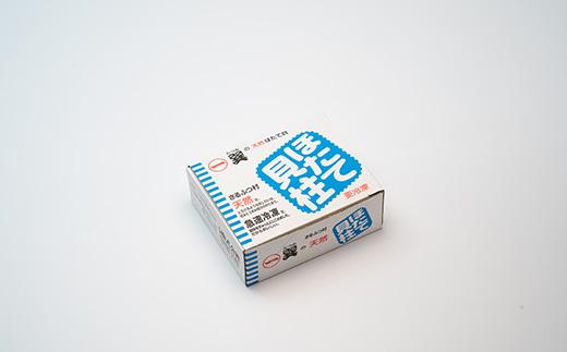 冷凍ホタテ貝柱・いくらセット【04009】