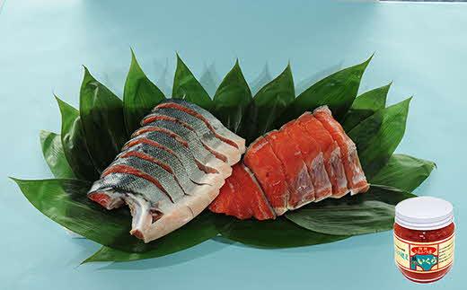 【北海道猿払村産】鮭の親子セット(いくら醤油・新巻鮭半身)【13020】