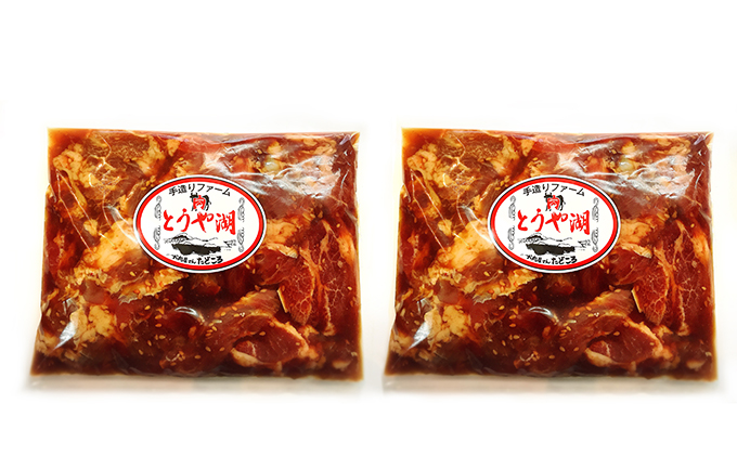 【この道45年肉屋のおやじプレミアムシリーズ】厚切り肩ロース生ラムジンギスカン600g