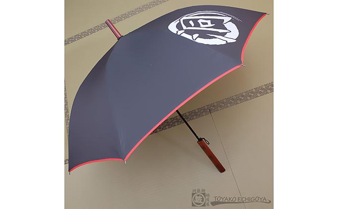 洞爺湖木刀傘