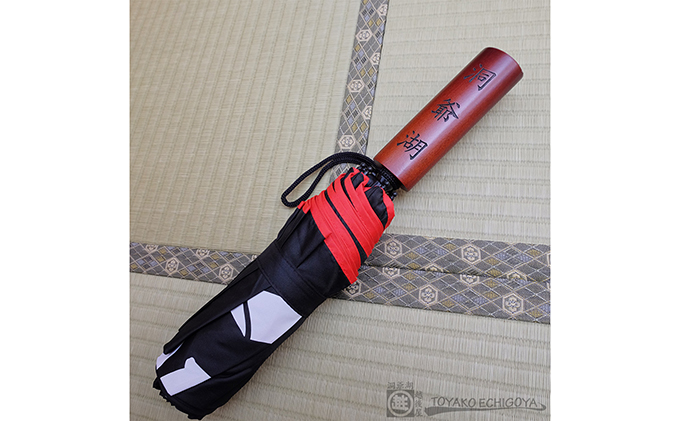 洞爺湖木刀傘ミニ