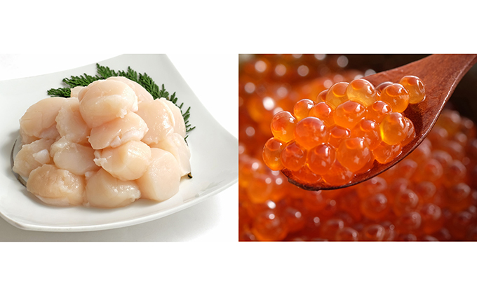 北海道噴火湾産 刺身用ほたて貝柱約1kgといくら醤油漬け250g「海鮮2種セット」