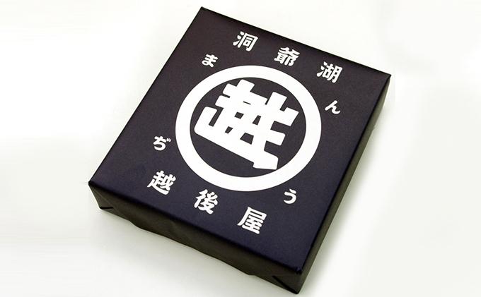 越後屋まんぢう・ミニトート・オリジナルクリアファイル・洞爺湖木刀ストラップセット