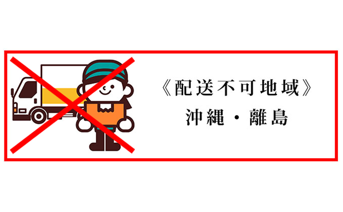 【配送日時・曜日指定不可】小川商店の無添加塩水ウニ100g×3パック