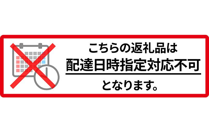 【配送日時・曜日指定不可】小川商店の無添加塩水ウニ100g×6パック