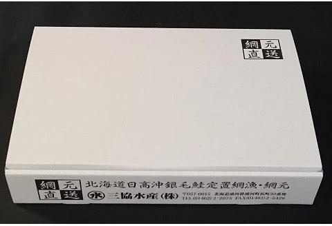 網元のいくら醤油漬増量600gセット(400g+200g)[B01-021]