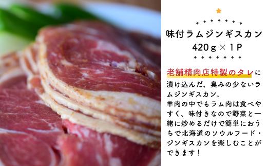 かじたの特製 お肉味わい3種セット(1kg)[B11-818]