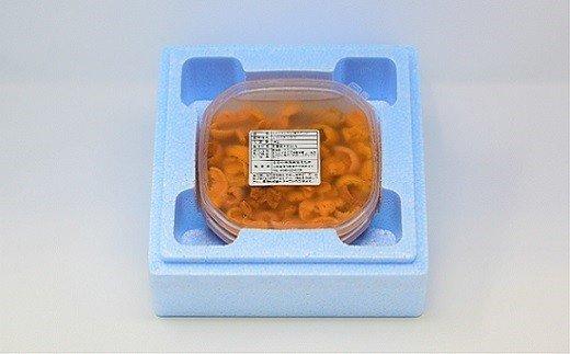 【先行予約】塩水バフンウニ(北海道日高産) 100g×2パック【ご家庭用】[B02-288]