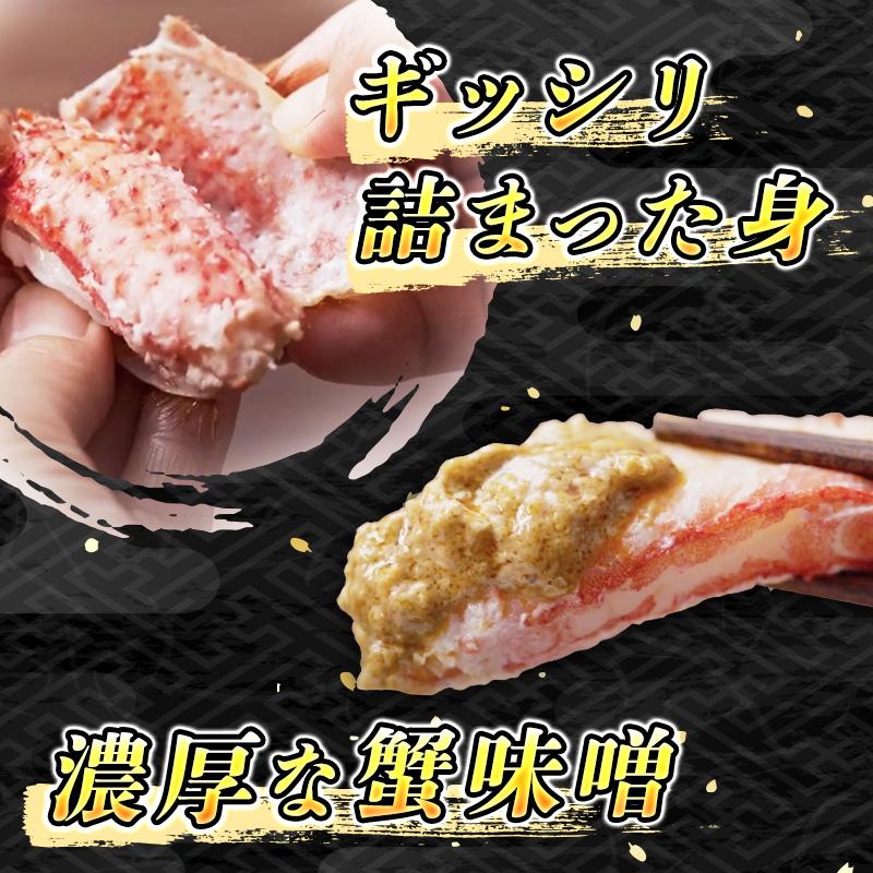 【北海道産】浜ゆで毛ガニ 1尾(約500g)