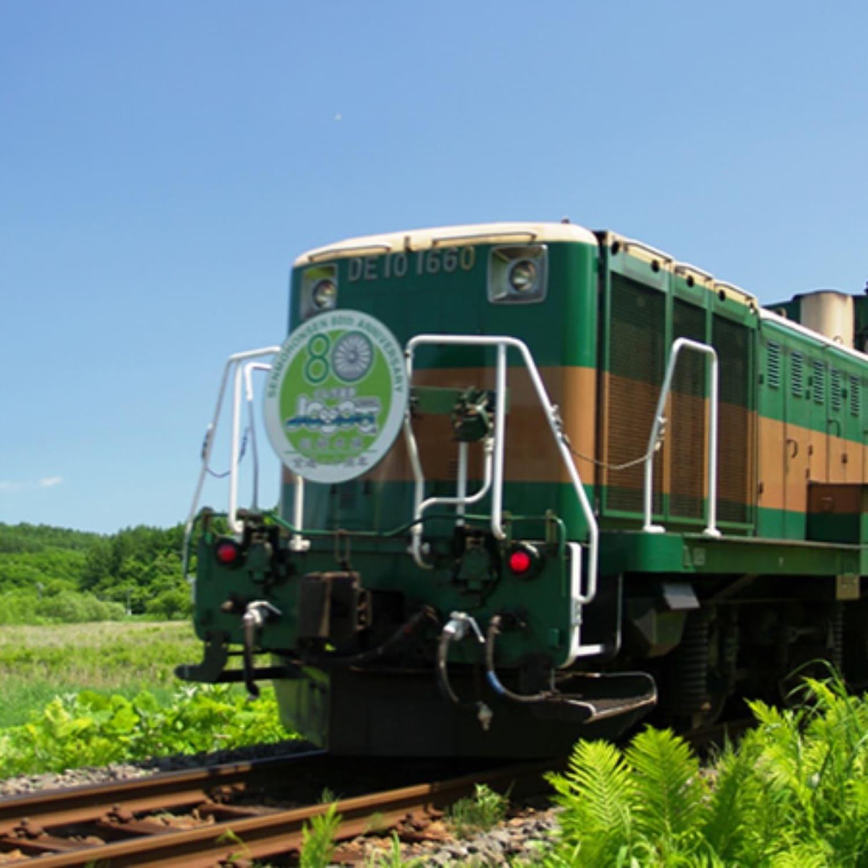 釧路町の風景画像