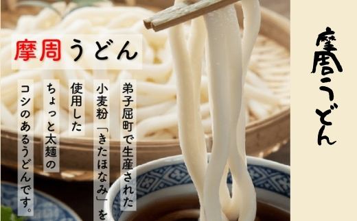 1121.乾麺セット2(地場産そば粉・小麦粉使用)