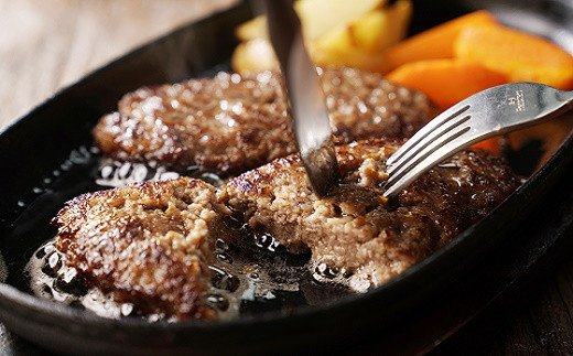 116.摩周和牛A5(100%)ハンバーグ 100g×3入 肉牛 冷凍
