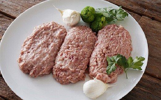 123.摩周和牛A5(100%)ハンバーグ 100g×3入×2袋 肉牛 冷凍