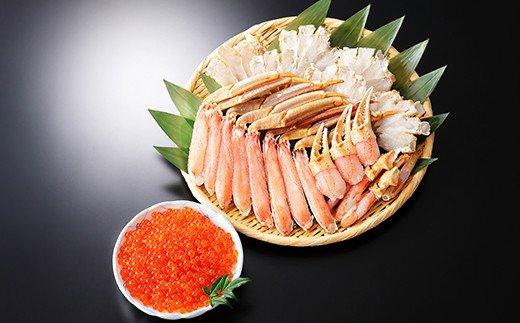 516.ズワイガニしゃぶ 1kg 北海道 いくら 蟹 イクラ 食べ方ガイド カニ 鍋 しゃぶ かに 海鮮 生食