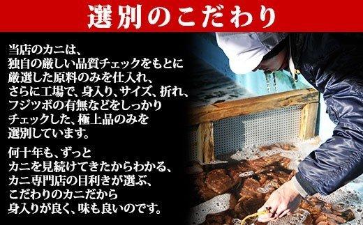 686. 二大蟹食べ比べ 1.6kg セット(タラバ足 800g / ズワイ足 800g)
