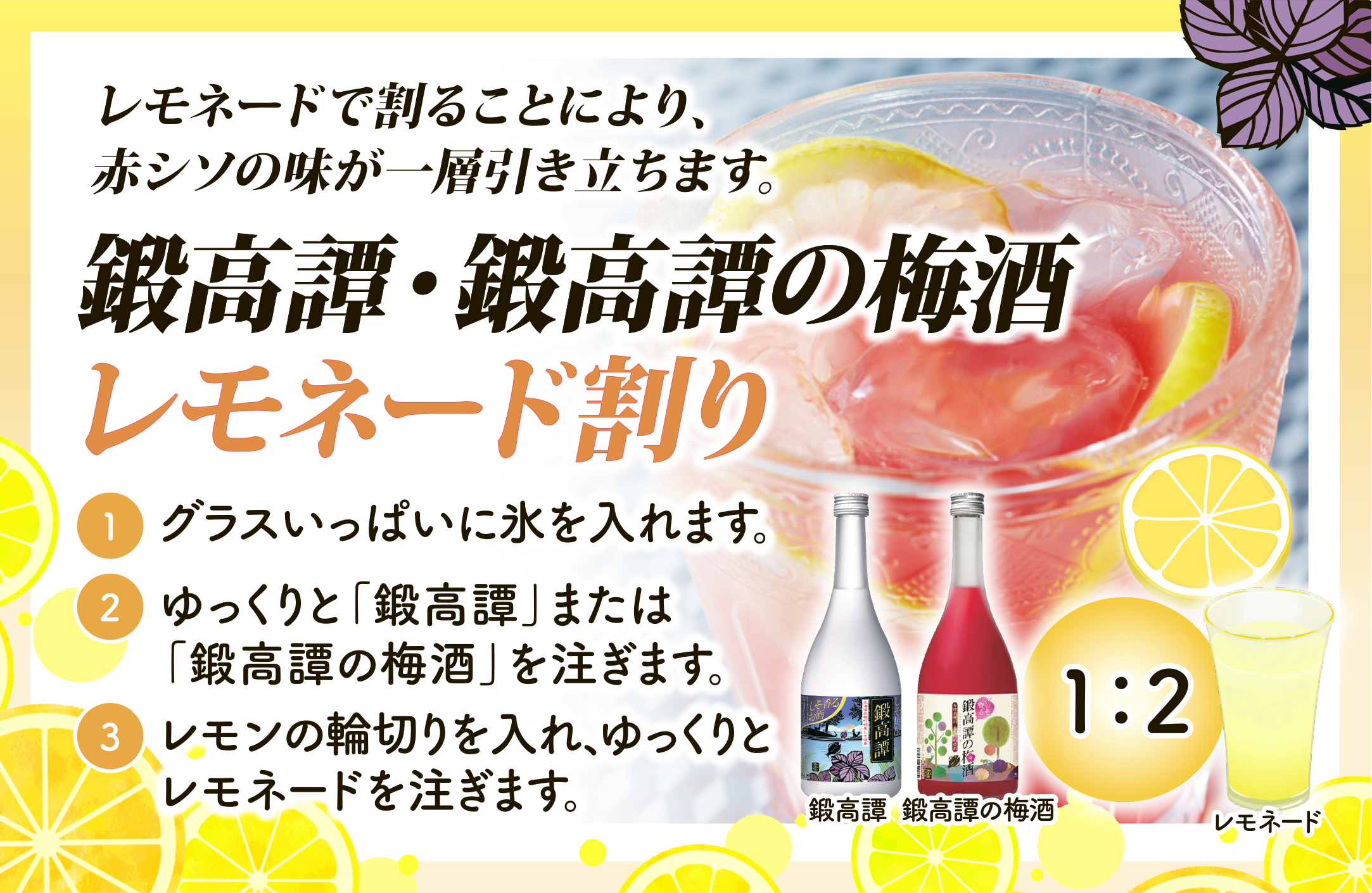 鍛高譚(たんたかたん)の梅酒[720ml]【12本セット】【白糠町】