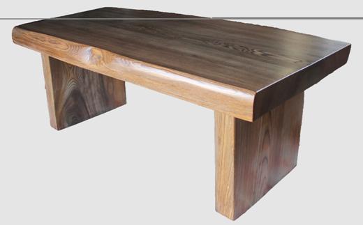 【34】座卓(テーブル)ニレ(埋もれ木)・一枚天板【厚さ約7cm】