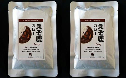 レトルト鹿肉三昧【3種類 各180g×2袋】