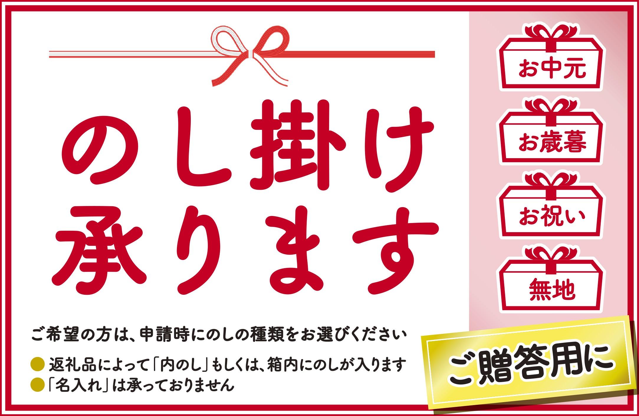 【新型コロナ被害支援】ぷりんのこころ【2種類×3組】