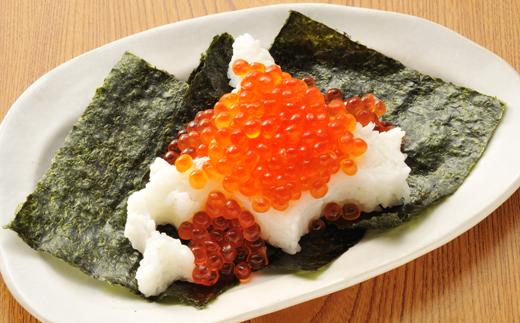 北海道海鮮紀行いくら(醤油味)【1kg(250g×4)】