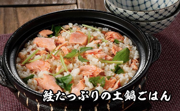 北海道産「新巻鮭姿切身」4分割1.7kg 百貨店品質!ギフト対応可