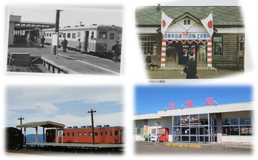 旧国鉄白糠線に思いを馳せ「駅舎&駅前周辺整備」事業