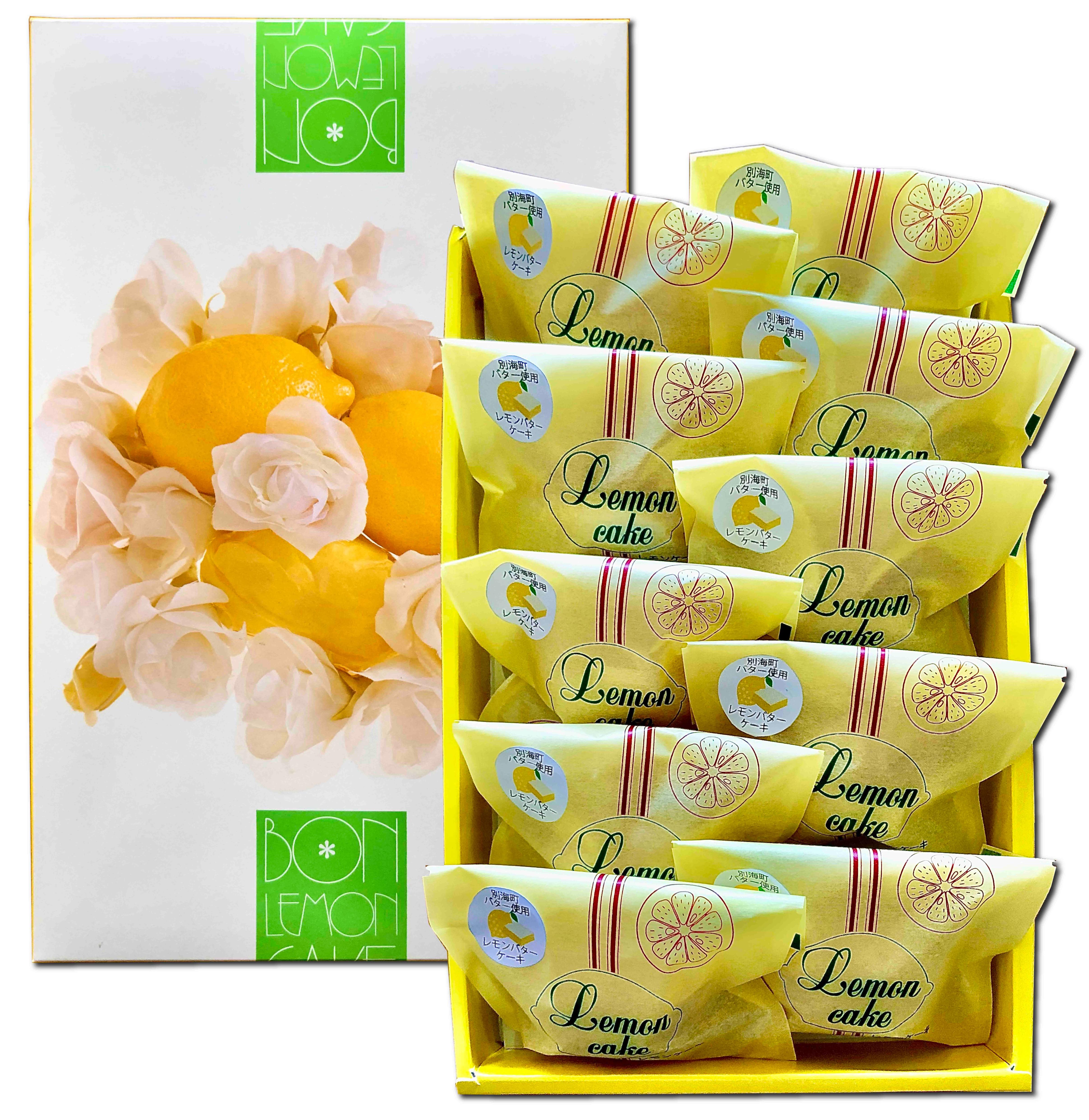 北海道 レモンバターケーキ 詰合せ 10個入 【酪農王国・北海道別海町のバター使用】