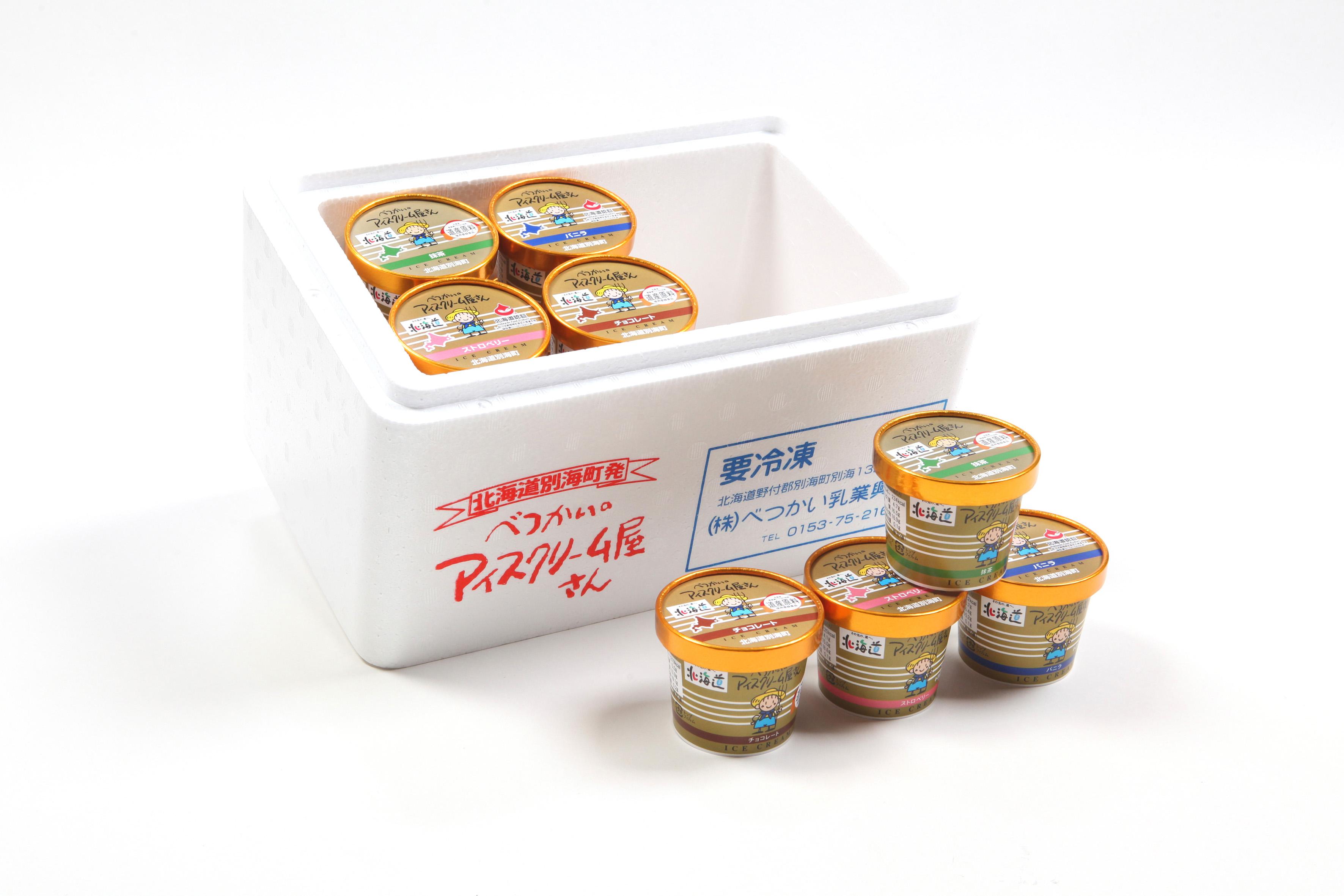 <北海道別海町産>べつかいのアイスクリーム屋さん  120ml 12個入