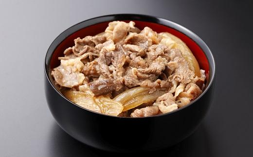 【B-14】東通牛牛丼・東通牛入り煮込みハンバーグセット(牛丼180g×5個、煮込みハンバーグ180g×5個)