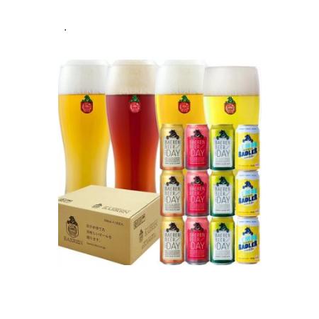 べアレン醸造所 缶ビール ザ・デイ レモンラードラー 4種12本 飲み比べセット
