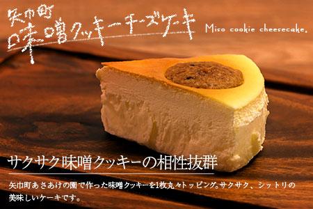 チーズケーキ専門店の 6種類の詰合わせ