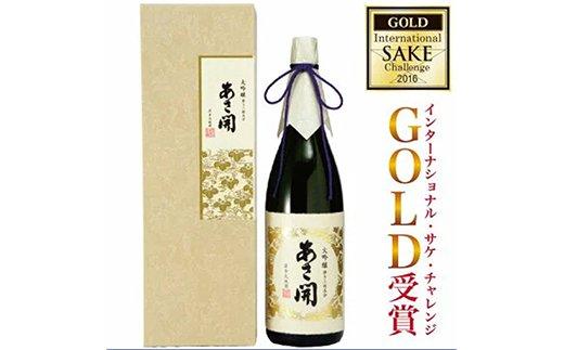 日本酒 大吟醸 磨き三割五分1800ml