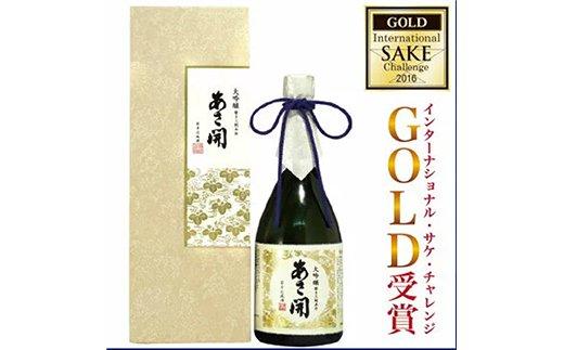 日本酒大吟醸 磨き三割五分 720ml あさ開