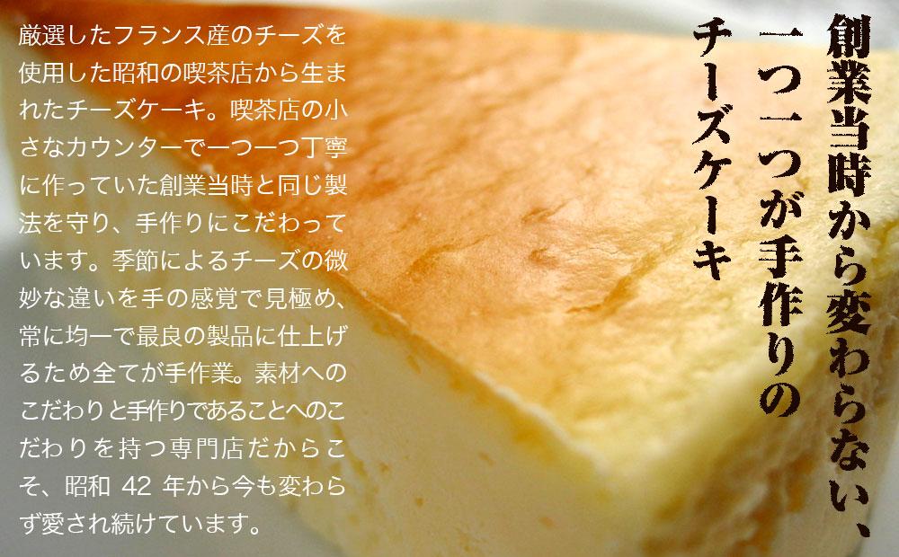 【チーズケーキ食べ比べセット】プレーン5号&レア5号