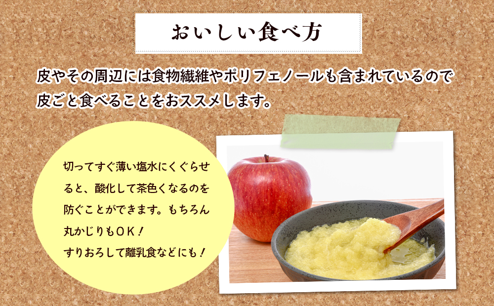 藤原農園のりんご『サンふじ』5kg