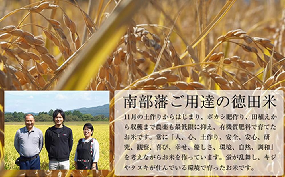 特別栽培認定米令和2年度産「銀河のしずく10kg」ハッピーライスいわて丸福