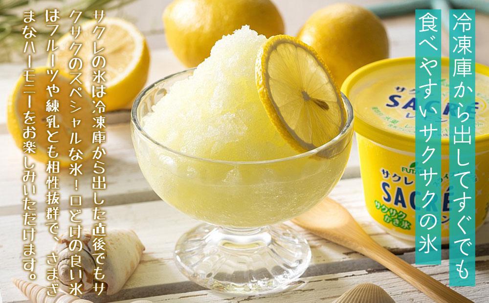フタバ食品 アイス12個 サクレレモン &レモン牛乳 レモンアイス食べ比べセット
