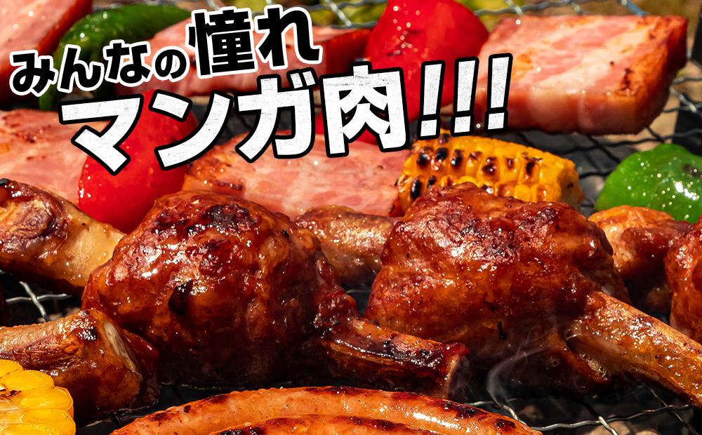 骨付き肉ソーセージ やじろべえ1kg