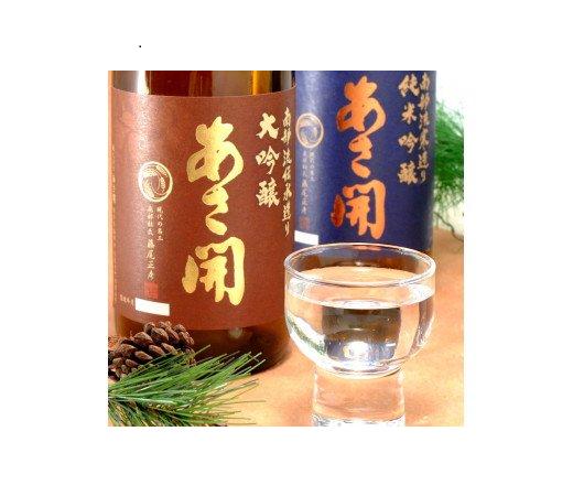 南部流の伝統技巧で醸した南部流日本酒飲み比べセット