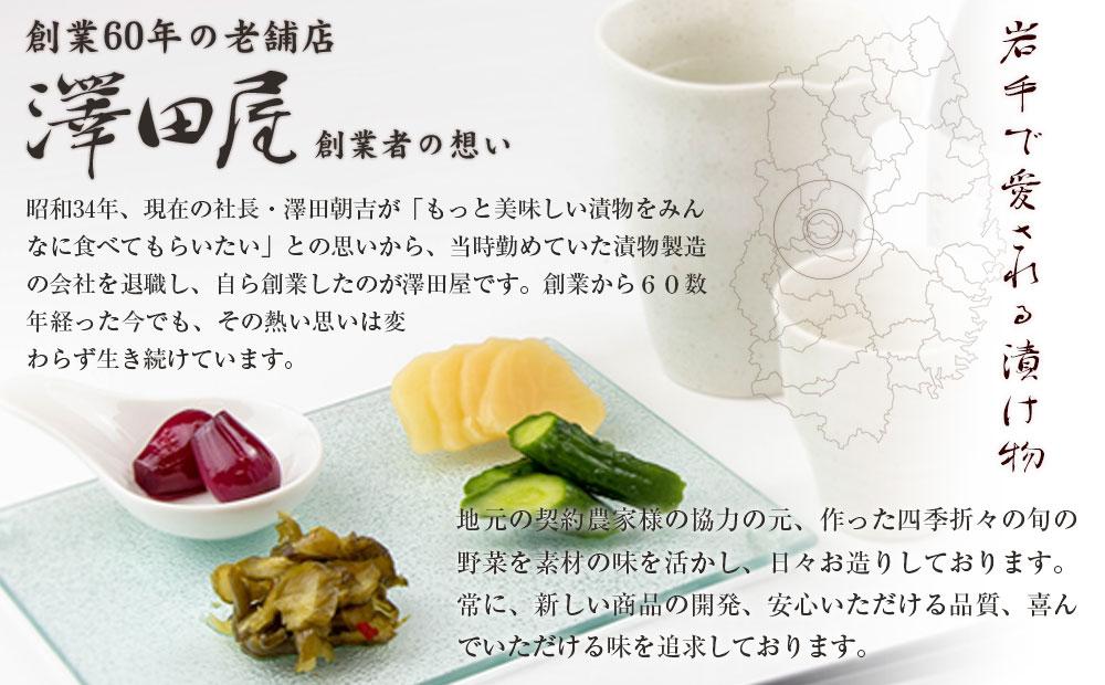 創業60年老舗の味 漬け物のプロが選ぶ ご飯のお供7種セット
