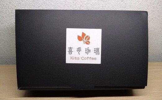 【04324-0124】喜多珈琲 ドリップバッグ 12個セット
