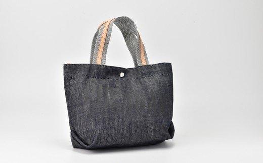 【04324-0013】フェザントオリジナルトートバッグ(紺)