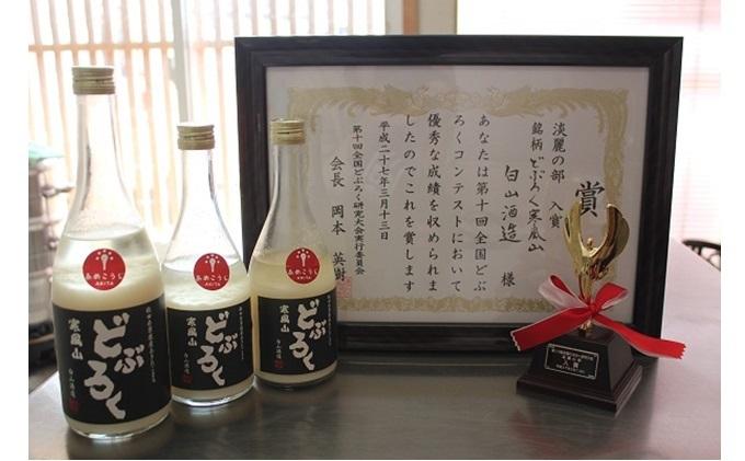 甘酒・どぶろくセット(甘酒5本・どぶろく2本)
