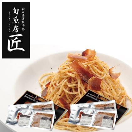 【旬魚房 匠】 男鹿産タコのからすみパスタソース 2食分×2個