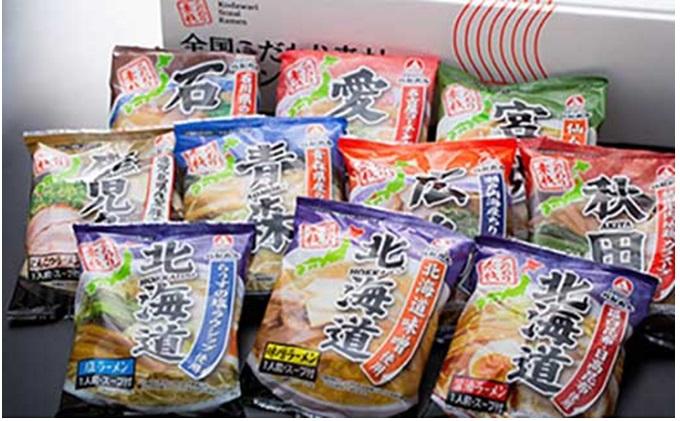 乾燥・全国こだわり素材ラーメン25食セット