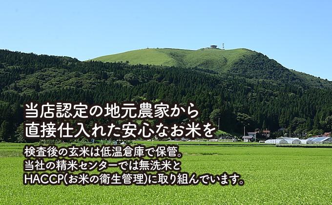 【先行受付】 令和3年産 『こまち娘』 あきたこまち 無洗米 5kgx4袋 <秋田県男鹿市>
