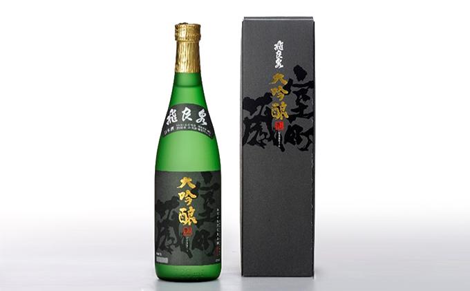 飛良泉 大吟醸 室町蔵720ml(日本酒 大吟醸 秋田)