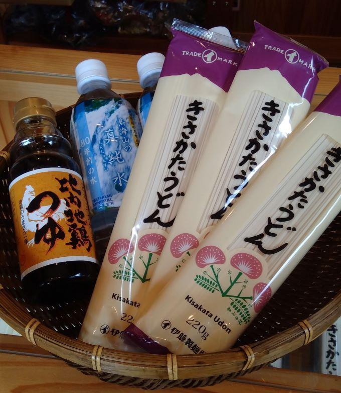 秋田の名水を使用したうどん(名水と比内地鶏つゆ付き)(うどん 乾麺 水 ミネラルウォーター 500ml)